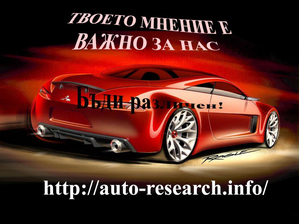 blog-0680731001331370228.jpg