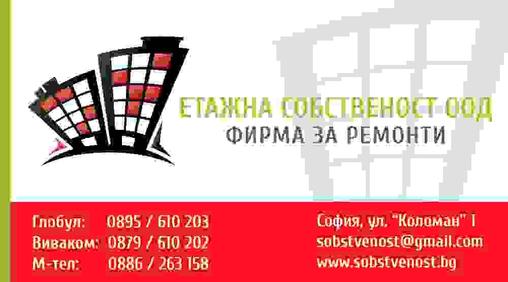 blog-0880549001364308151.jpg