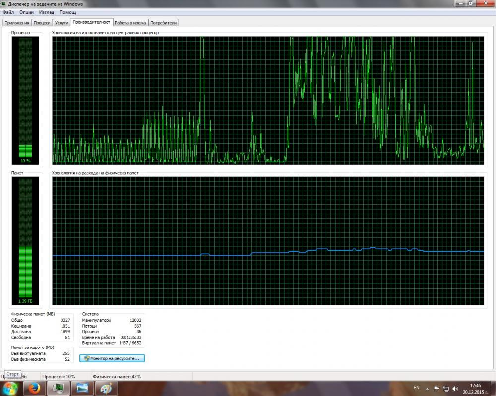 процесор 10.jpg