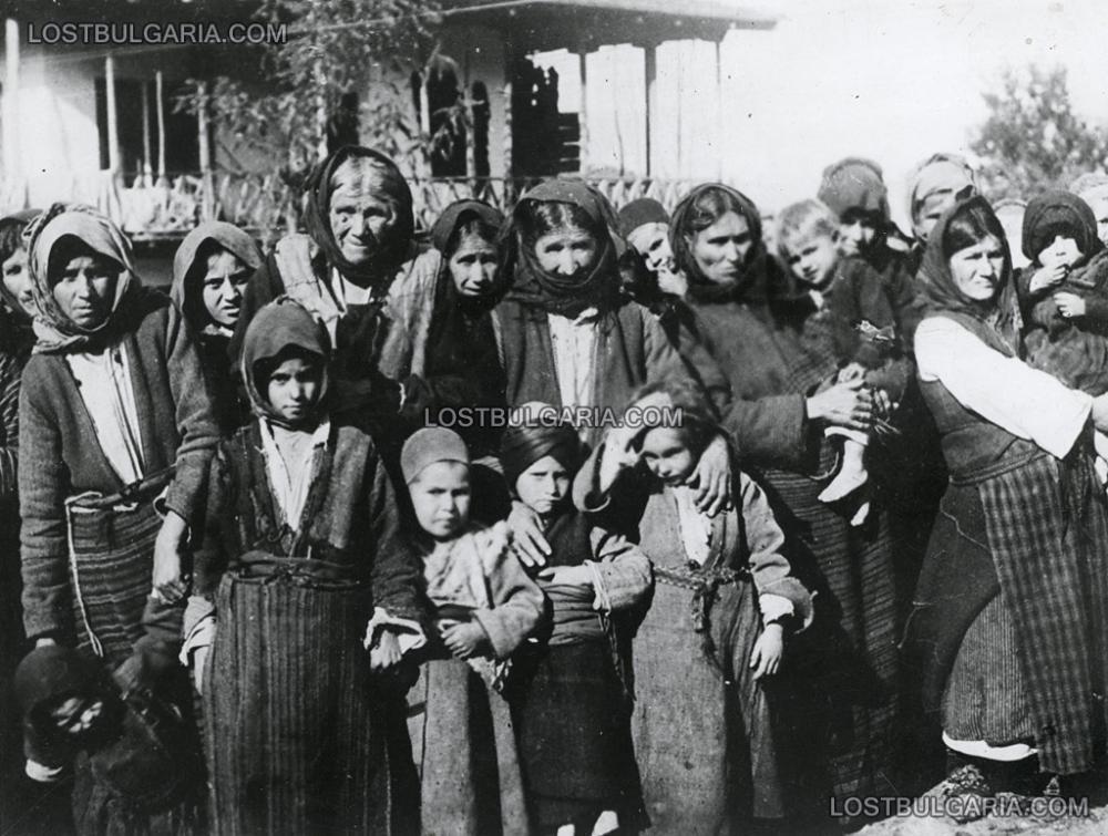 българи-1940.jpg
