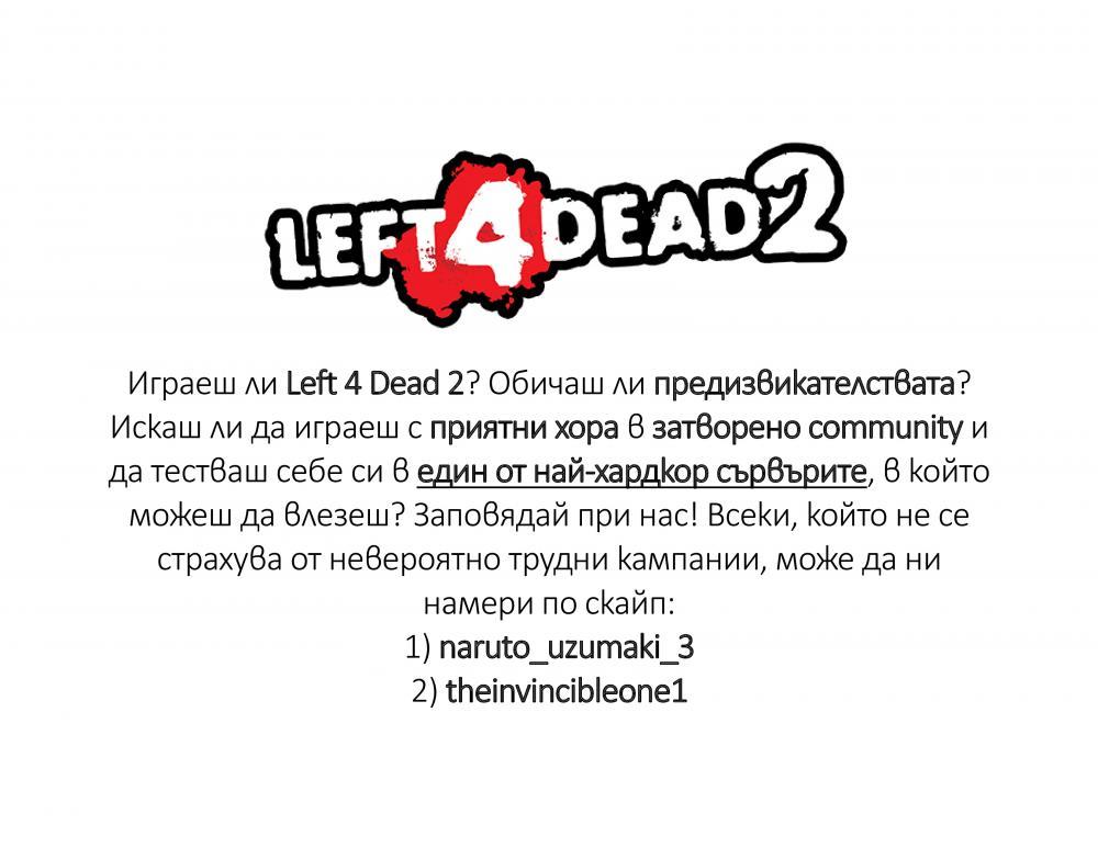 L4D2-page-0.jpg