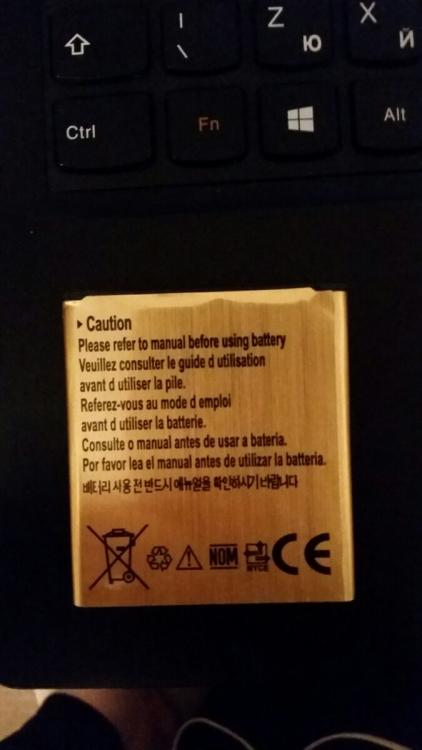 bateriq1.jpg