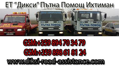 diksi-road-assistance.jpg