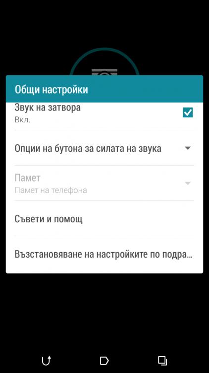 Screenshot_2016-04-11-22-53-03.png