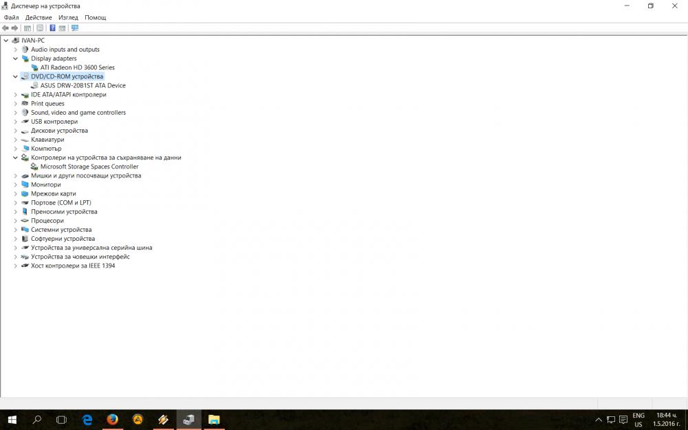 Екранна снимка (3).png
