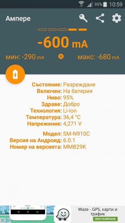 Screenshot_2016-06-20-10-59-40.jpg