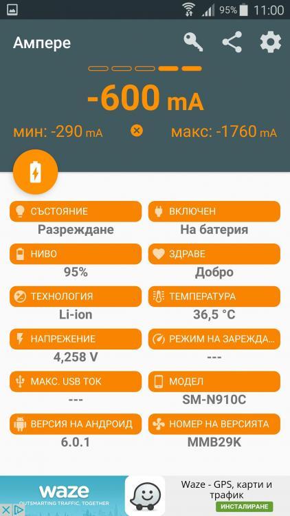 Screenshot_2016-06-20-11-00-37.jpg