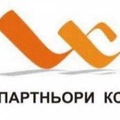 ЦПО Партньори - КС