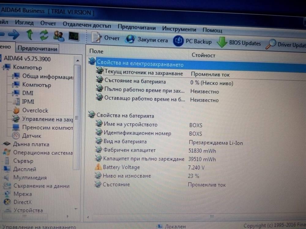 P60926-200928 (Large).jpg