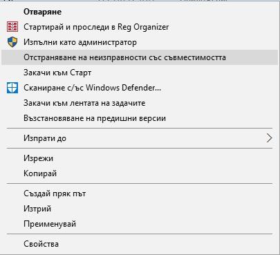 Ново Bitmap изображение1.jpg