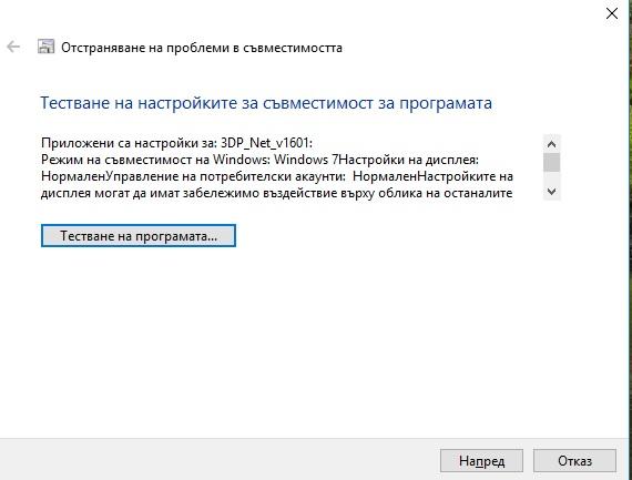 Ново Bitmap изображение5.jpg