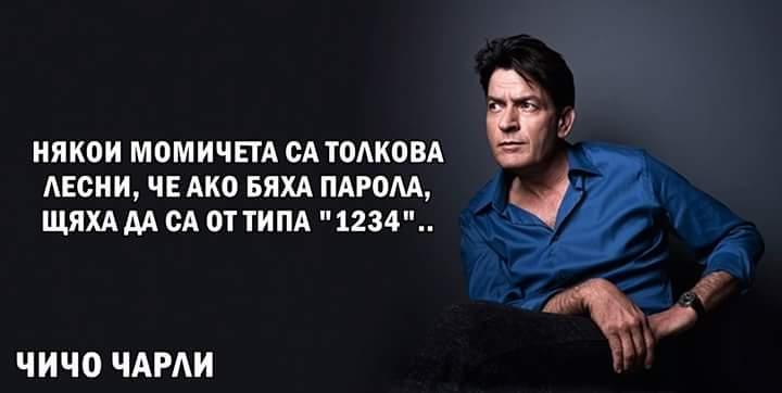 FB_IMG_1481284492273.jpg