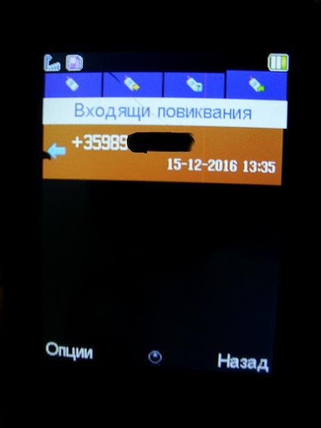 PIC_0636.JPG