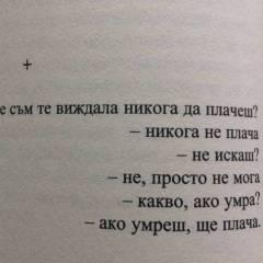 Любослава