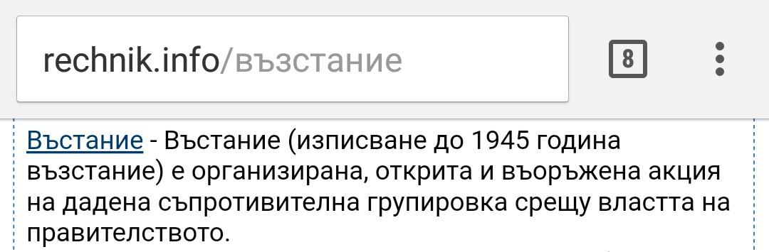 Ето защо съм горд, че съм БЪЛГАРИН! Ние, Българите - произход, религия, знания, теории, доказателства
