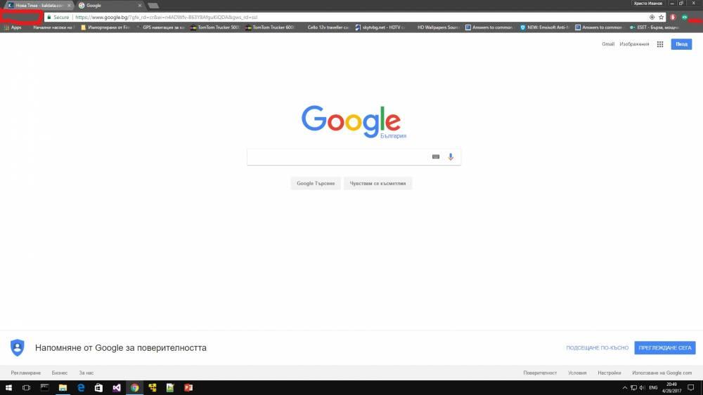 Chrome.thumb.jpg.7751725154845eb84df7f2eff056adcf.jpg