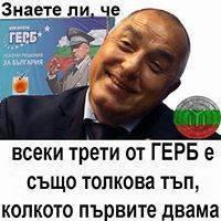 VTsanev