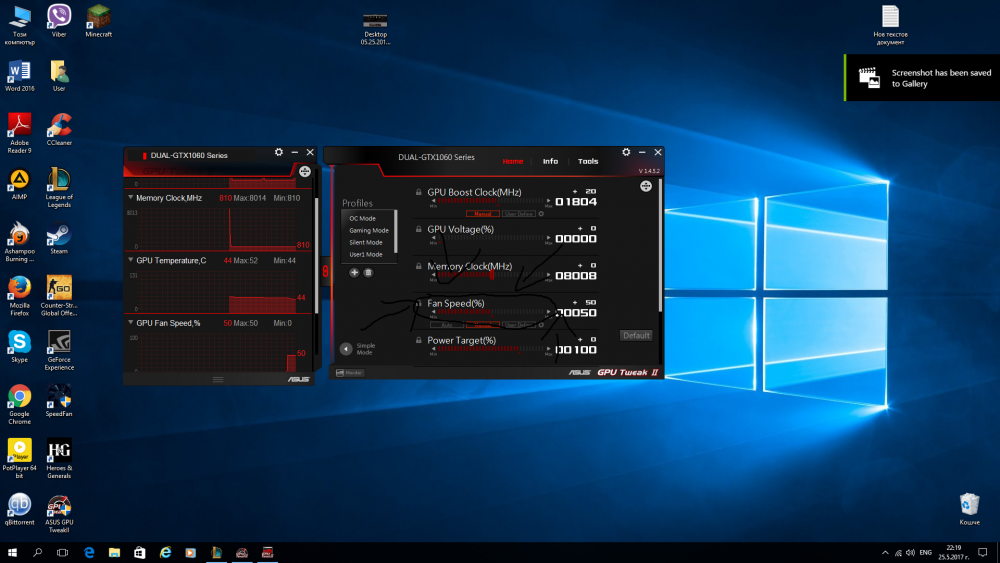 Desktop 05.25.2017 - 22.19.45.08.png