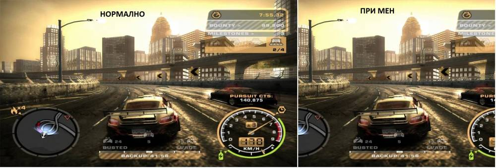 need-for-speed-most-wanted-2005-1 - Копие.jpg