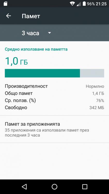 Screenshot_20171020-212527.png