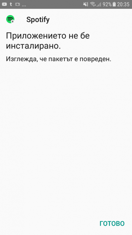 Screenshot_20180208-203555.png