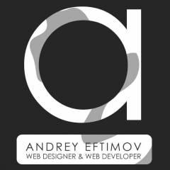 Андрей Ефтимов