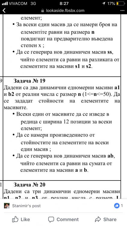 04D14C66-7B71-4DCB-91ED-AC8DE3CE2375.png