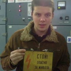 Samuil Alexandrov