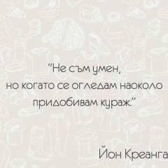 Ivajlo Angelov