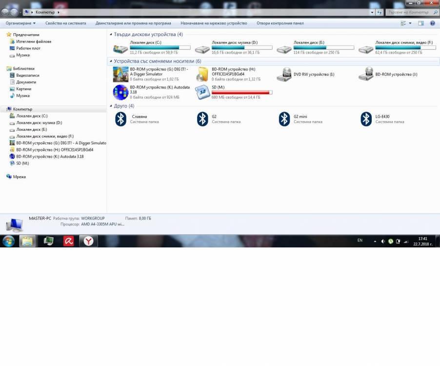 virus 2.jpg