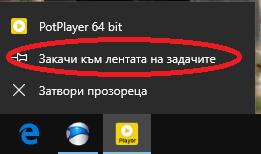1999956158_Bitmap.png.7f26536397a3e97307edd6842374b61e.png