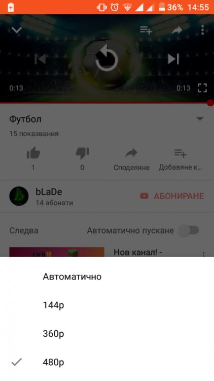 Screenshot_20180721-145546.png