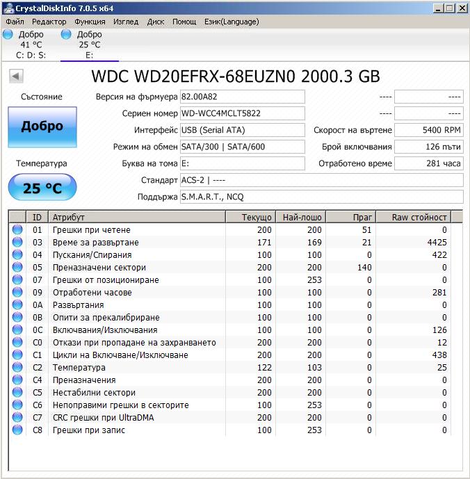WDC WD20EFRX-68EUZN0-20.10.2018.png