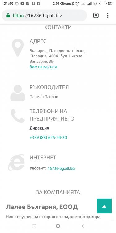 Screenshot_2018-11-16-21-49-01-417_com.android.chrome.png