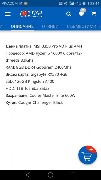 Screenshot_2018-11-19-23-44-33.png
