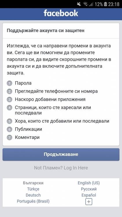 Screenshot_20181110-231816_Facebook.jpg