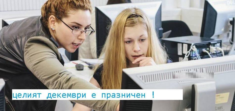digitalisation-women-computer-science-degree-course_a.jpg