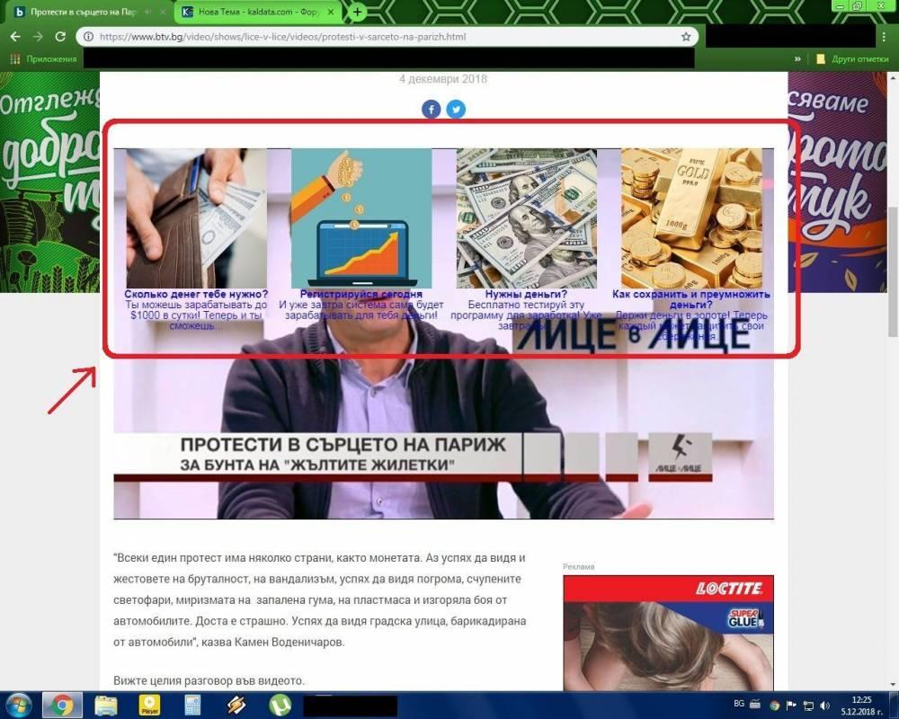 Reklami.jpg.6fc7403f6d7bb372d30f0dbdb3616dae.jpg