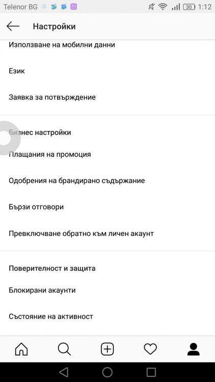 Screenshot_2018-12-28-01-12-13.png