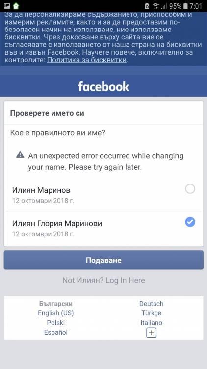 Screenshot_20181208-070111_Facebook.jpg