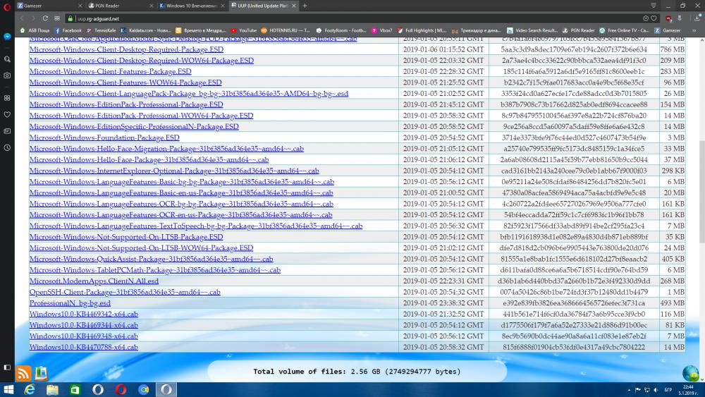 Екранна снимка (38).png