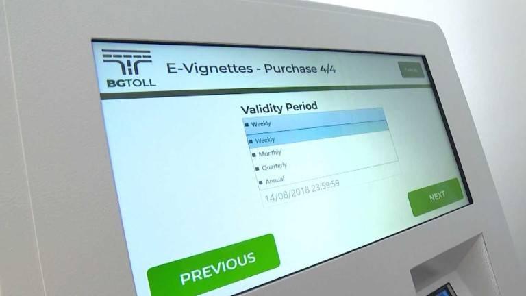 Ред за възстановяване на надвзетите суми при купуване на е-винетки