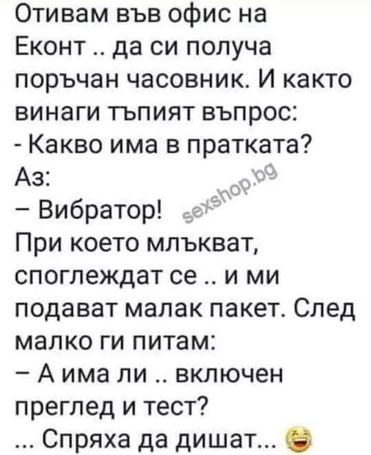 FB_IMG_1547525730798.jpg