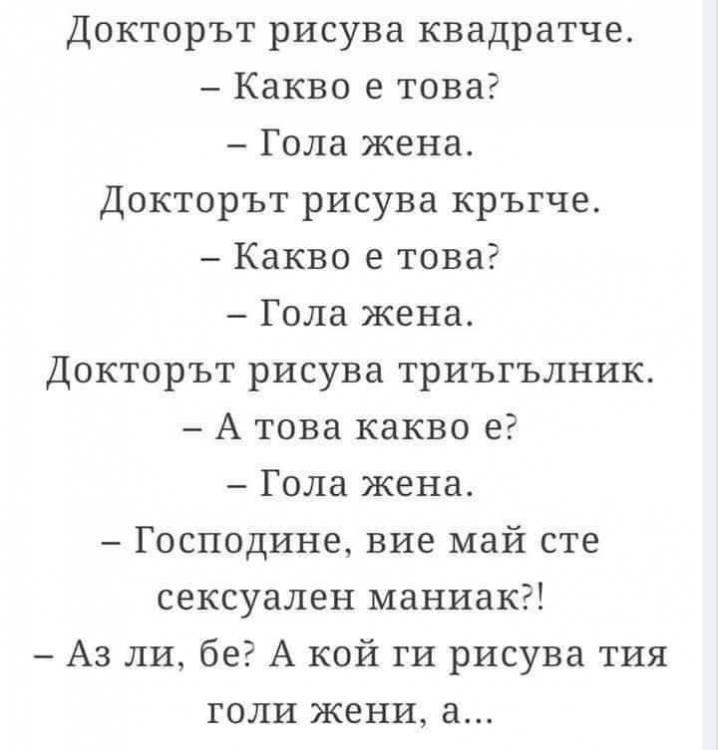 FB_IMG_1547611419560.jpg