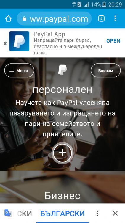 Screenshot_2019-01-29-20-29-04.png