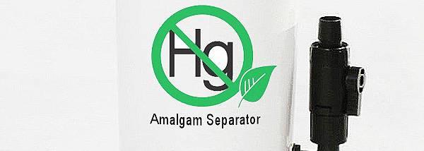 Избор на амалгам сепаратор