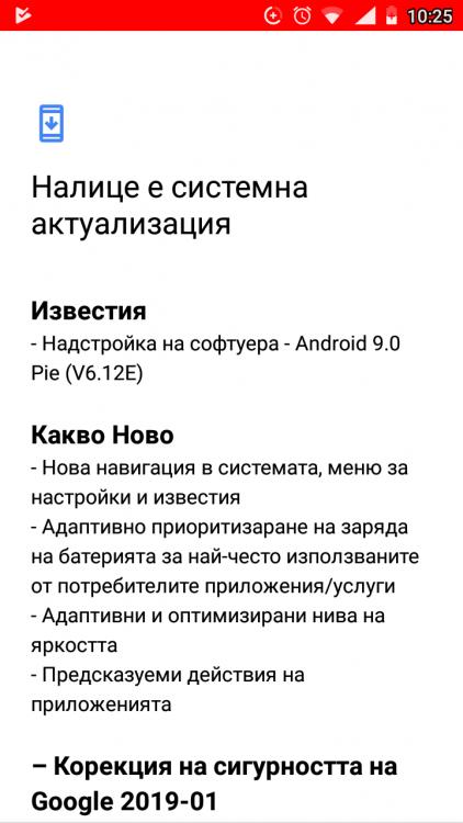 Screenshot_20190202-102539.png