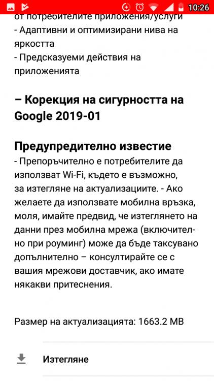Screenshot_20190202-102603.png