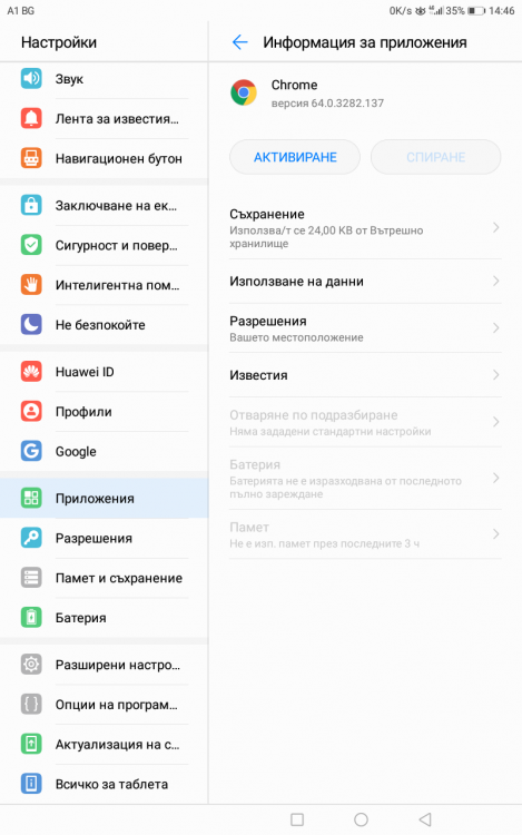 Screenshot_20190202-144658.png