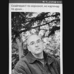 Росен Марков